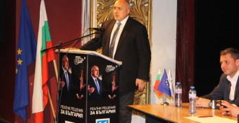 Бойко Борисов в Хасково: С управление на БСП държавата ще катастрофира отново