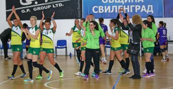 Хандбалистките на Свиленград подчиниха шампионките от Търново