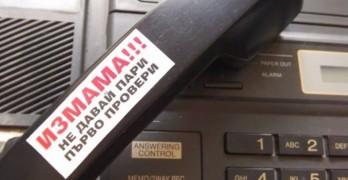 Свиленградчанка арестувана за телефонна измама в Чирпан