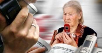 Телефонни измамници отново подлъгаха баба