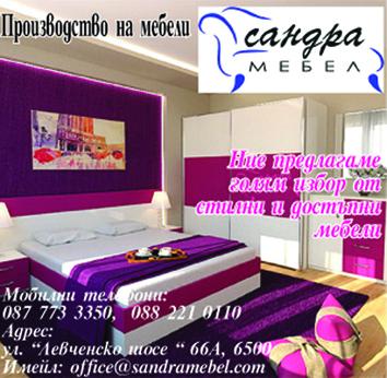 Restaurant Casino Mosta