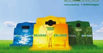1000 домакинства обхваща разделното събиране на отпадъци директно от домовете в Свиленград