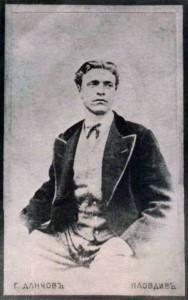v. levski