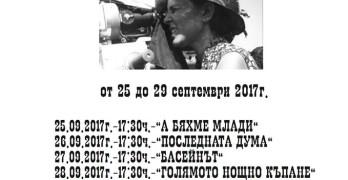 Излъчват филмите на Бинка Желязкова за празника на града