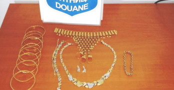 Задържаха златни накити за над 24 000 лева
