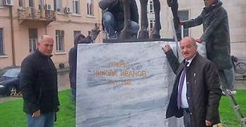 В Свиленград монтираха единствения в България паметник на генерал Никола Иванов
