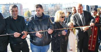 "Кметът Георги Манолов откри супермаркет ""Жанет"" в Свиленград"