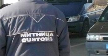 Арестуваха пловдивчанин от бургаска митница в Свиленград