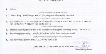 Свиленградски производител на пелети защити най-високия клас на европейски стандарт