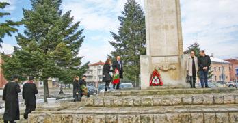 Свиленград отбеляза 140-годишнината от Освобождението на България