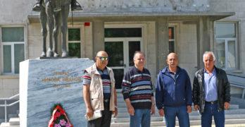 Офицери от СОСЗР се поклониха пред генерал Никола Иванов