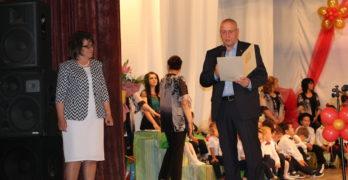 """Детска градина """"Рай"""" 2 отпразнува 40 годишен юбилей"""