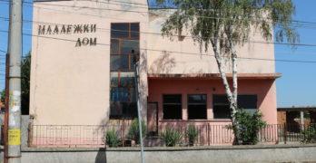 Община Любимец придоби нов имот