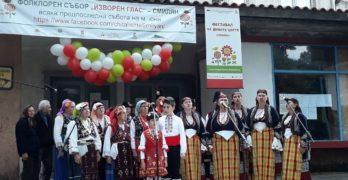 """Самодейците от Мезек спечелиха две първи места и едно трето от фестивала """"Изворен глас"""""""
