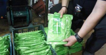 Гастарбайтери крият 90 пакета паста за наргиле