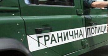 """Търсят полицаи за ГКПП """"Капитан Андреево"""" и зелена граница"""