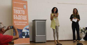 В Свиленград се мисли за подрастващите и тяхното бъдеще