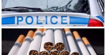 Спипаха цигари без бандерол на входа на Свиленград