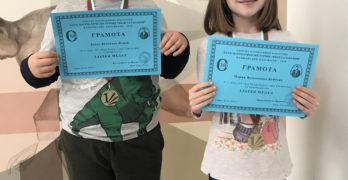 Мария Койчева и Дениз Илиев станаха първи на национален математически турнир