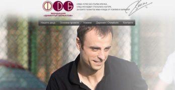 """Брат и сестра от Свиленград са номинирани от """"Димитър Бербатов"""" за успехи в математиката"""