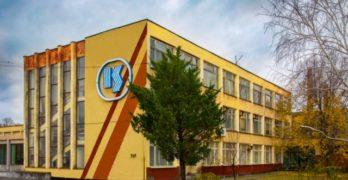 """Изравняват със земята свиленградската фабрика """"Коприна"""""""