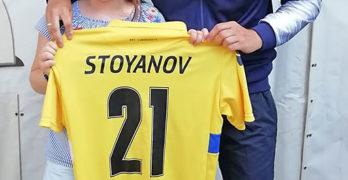 Днес в Свиленград ще се играе детски футболен турнир в помощ на Никол