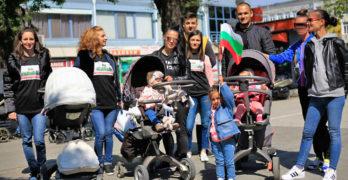 Свиленград става част от международен протест срещу стратегията за детето