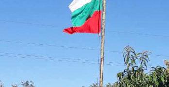 В Кошице отбелязаха Деня на независимостта на България