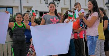 В Свиленград: Няма да плащаме кръвен данък! Децата ни не са за продан!
