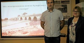 Откриха изложба в свиленградския музей по повод на 490 години от построяването на Стария мост/обновена, видео/