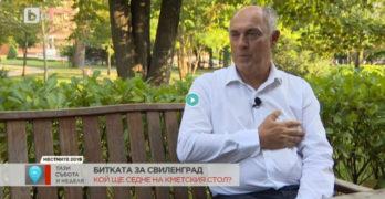 Кметът на Свиленград Г. Манолов: Човек трябва да знае кога да отстъпи на по-младите