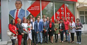 """""""БСП за България"""" избра за предизборната си кампания мотото  """"За по-добър живот в община Свиленград"""""""