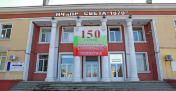 """150-метрова мартеница и 150 дръвчета в Свиленград за 150 години от създаването на НЧ """"Просвета-1870"""""""