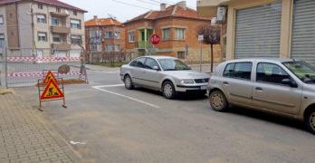 Така се паркира в Свиленград /снимки/