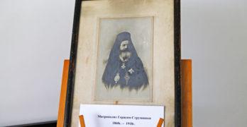 Автентичен портрет на митрополит Герасим Струмишки е изложен в свиленградската библиотека