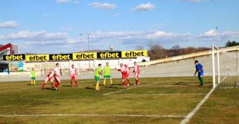Свиленград 1921 победи Люлебургас с гол в последната минута