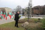 В памет на Васил Левски