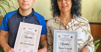 Младеж от Свиленград е втори в национален конкурс по фотография