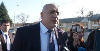 "Бойко Борисов кацна на свиленградското ГКПП ""Капитан Петко войвода"""