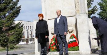 Свиленград се поклони пред героите, загинали за Свободата на България