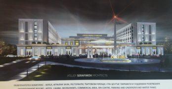 """Започна строителството на мега казино край Свиленград, до ГКПП """"Капитан Андреево"""""""