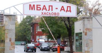 Три проби за коронавирус в Хасковско днес – две положителни, една отрицателна