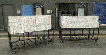 """Контрабандни цигари за 360 000 лева са били спрени на """"Капитан Андреево"""""""