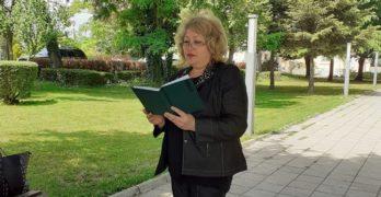 В Свиленград рецитираха стихове на Пушкин за годишнина от раждането на поета