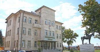 Свиленградската библиотека отвори широко врати за своите читатели