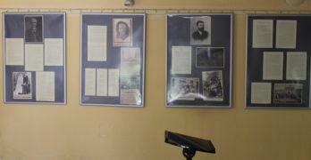 Изложби, посветени на 170 години от рождението на Петър Станчов и Иван Вазов, може да се видят в музея  и библиотеката до края на юли