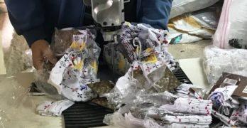 """Голямо количество текстилни изделия, обувки и тютюневи изделия бяха унищожени под контрола на ТД """"Тракийска"""""""