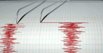Земетресение разклати Димитровград и Хасково