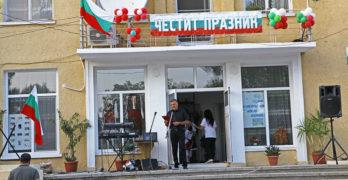 Читалището в Капитан Андреево, общ. Свиленград отпразнува 90-та си годишнина