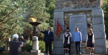 Тракийци се поклониха пред пантеона на загиналите край Ятаджик, сега Маджарово